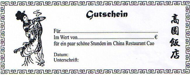 China-Restaurant Hotel Cao, Hemmingen/Arnum